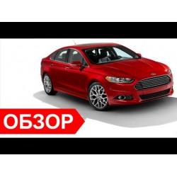 Обзор автомобиля Ford Mondeo